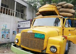 Raipur Auto Rice Mills Gallery